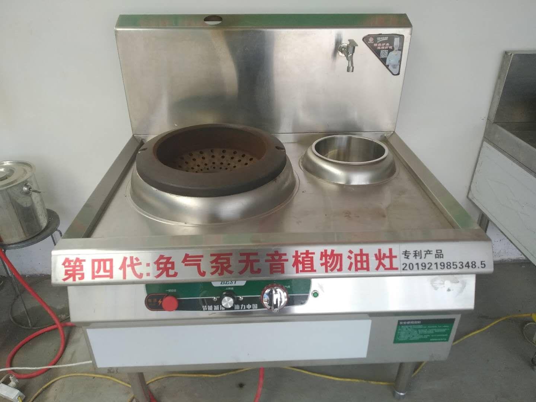 抚州无醇植物液体燃料油厂家专业生产