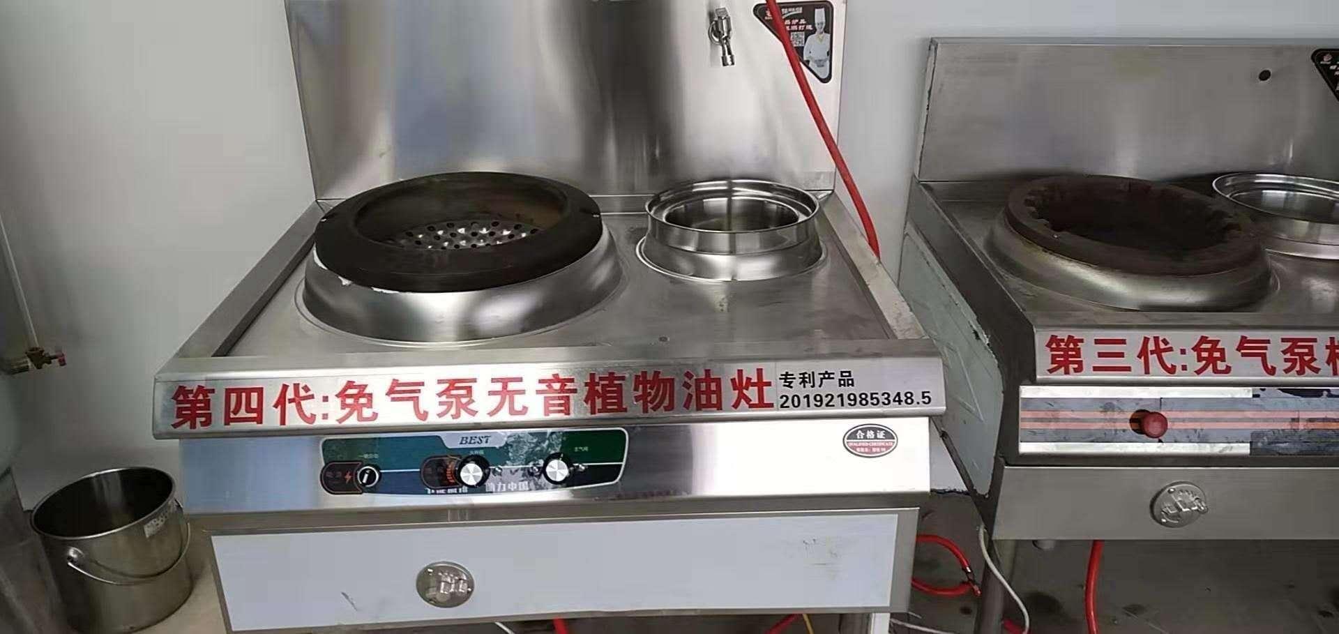 西宁食堂无醇植物油燃料厂家新技术免费送