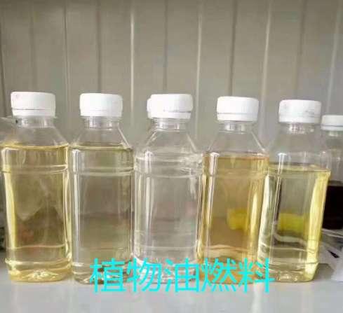 苏州无醇植物油燃料厂家生产厂家直销
