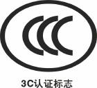 徐州ISO认证要多长时间