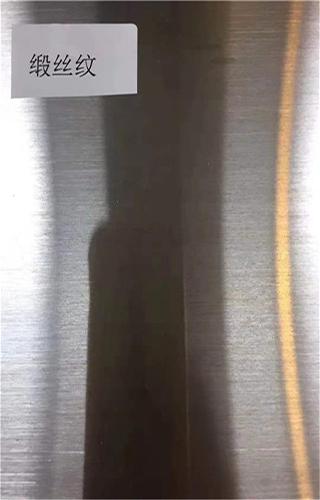 吉林316L不锈钢复合板优惠中