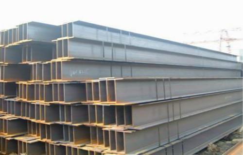 靖江Q355BH型钢 厂家信誉高