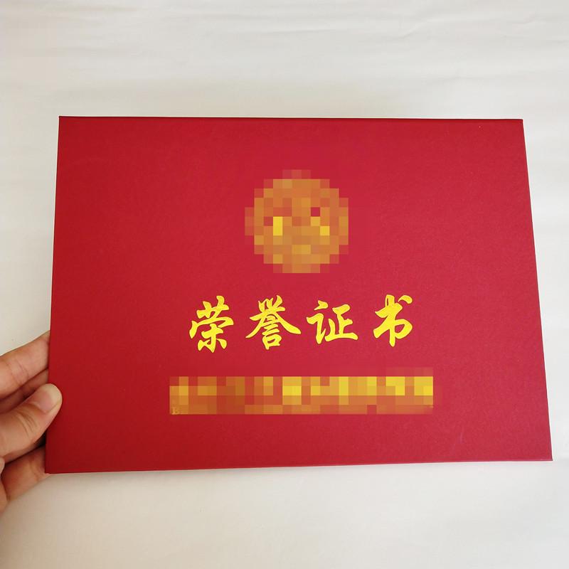贵州省证书防伪印刷厂家-多种防伪技术