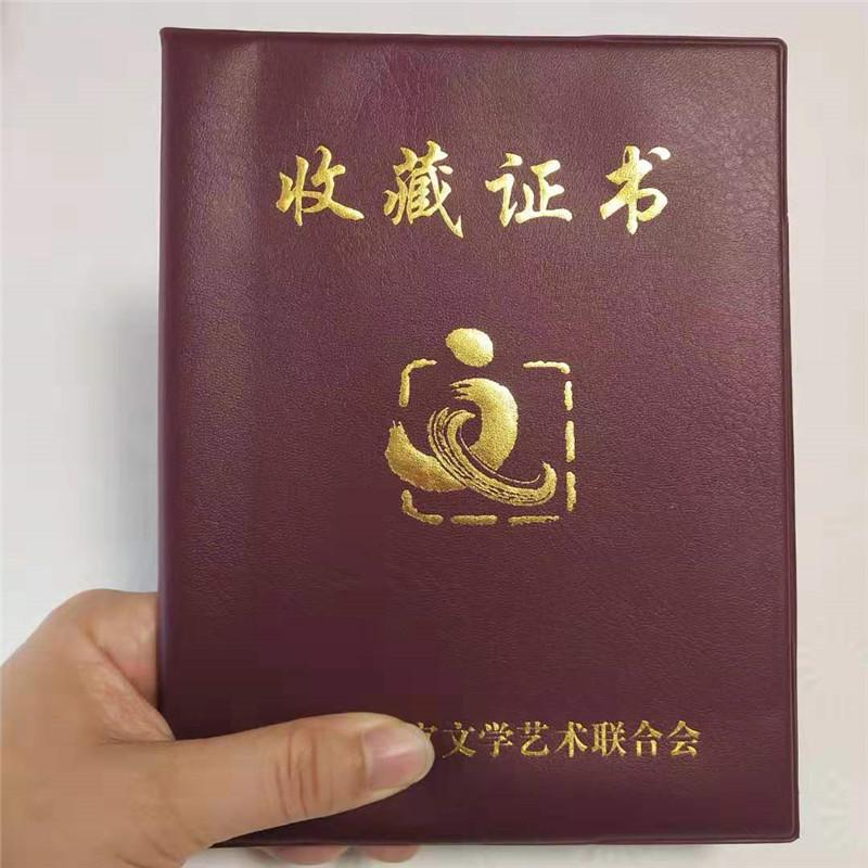 西藏省证书-防伪水印纸印刷