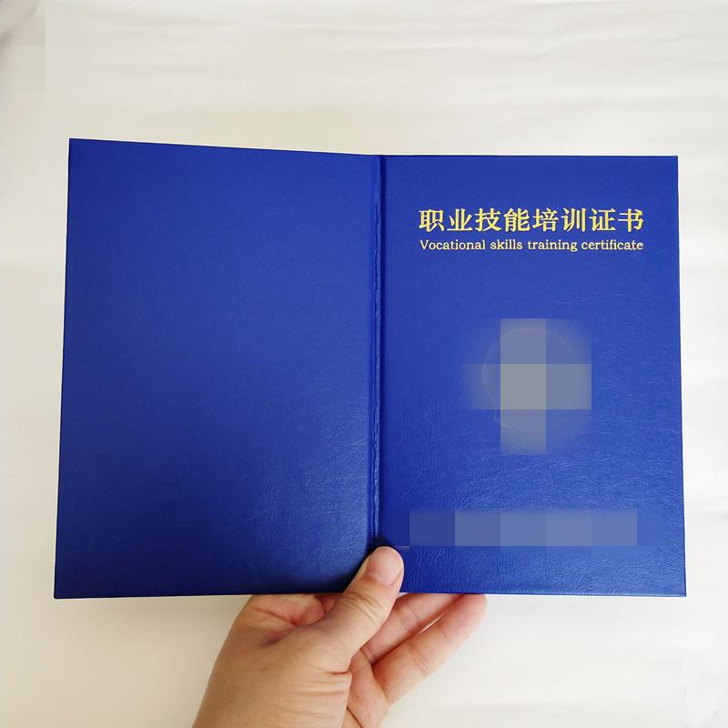 吉林省防伪证书印刷厂家-金线防伪纸印刷