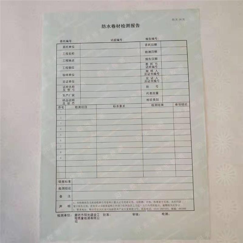 海北市证书印刷厂家-证书自有工厂