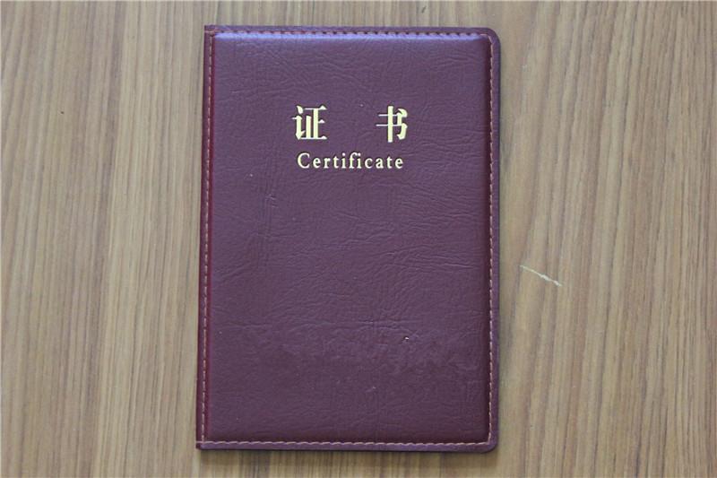 青海证书印刷厂家-急速生产证书发货