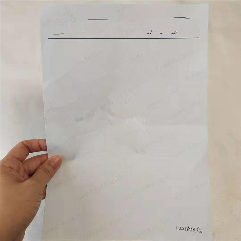 海南市防伪证书印刷厂家-证书设计印刷送货