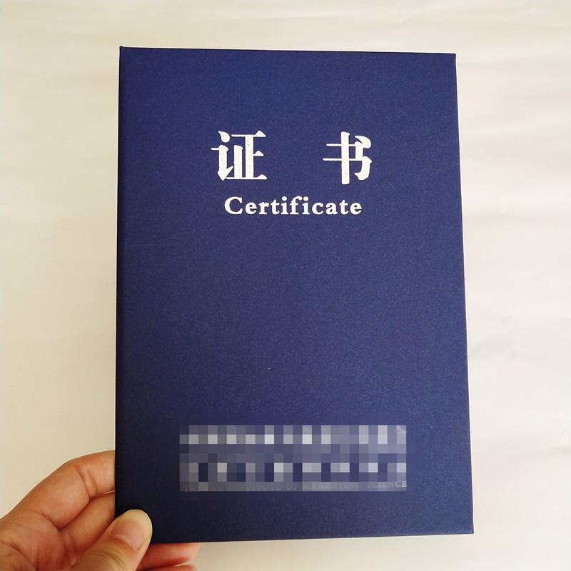新疆证书印刷厂家-独立证书印刷工厂
