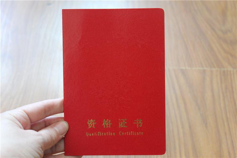 海西市证书防伪印刷厂家-多年证书印刷经验
