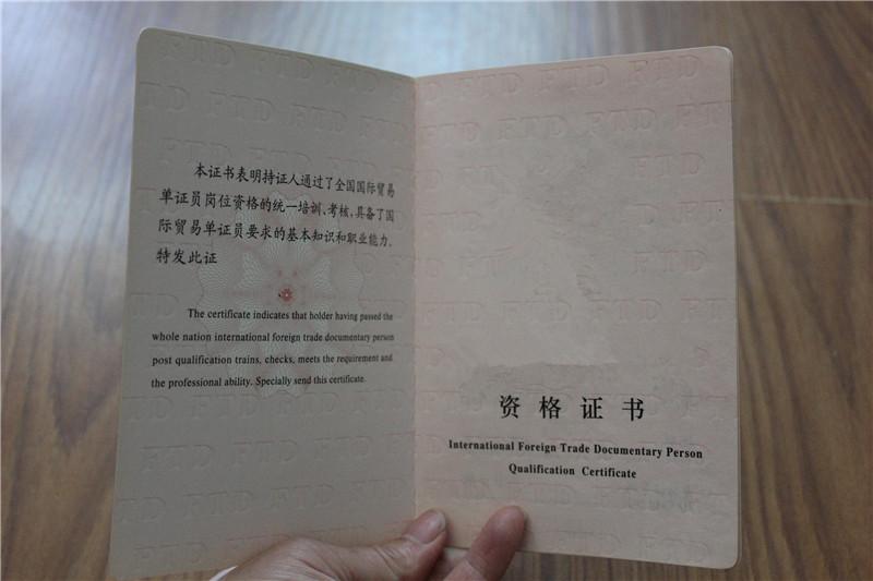 宁夏防伪证书印刷厂家-证书诚信可靠